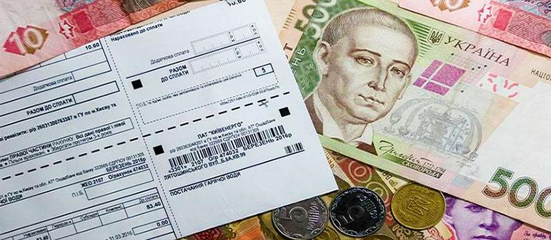 С 1 января 2018 года в Украине вводится монетизация субсидий