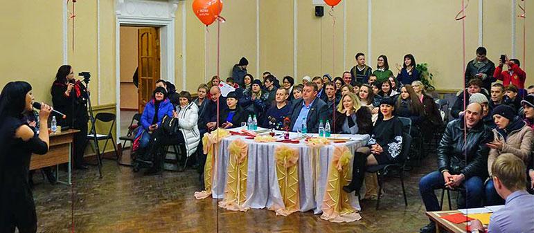 В Изюме состоялась конкурсная программа для влюбленных ко Дню святого Валентина