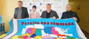 Всеукраинская акция «Вышитая моя Украина»