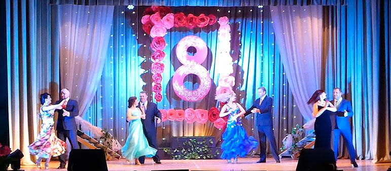 Праздничный концерт ко Дню 8 Марта в Изюме [видео]