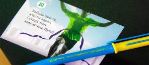 ПриватБанк в Харьковской области приглашает на работу молодых специалистов