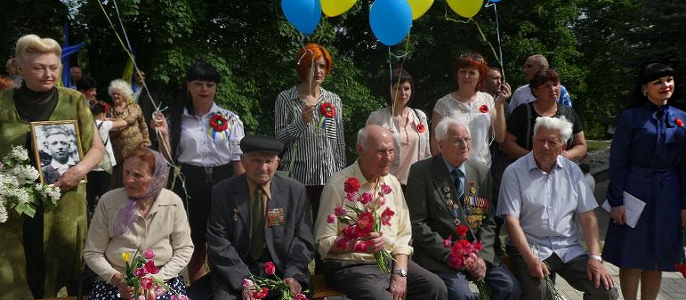 9 мая 2018 года изюмчане почтили героев Второй мировой войны