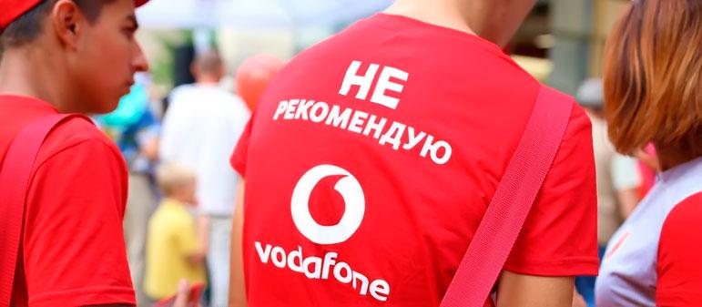 Проблемы с Vodafone в Изюме — мнение абонента