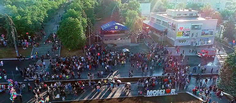 Видео о Дне города Изюм от мэрии