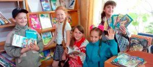 Новые поступления в Центральную районную библиотеку Изюма