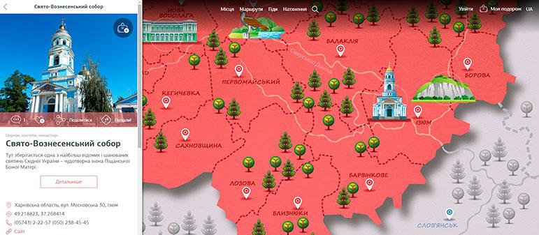 Изюм вошел в интерактивную туристическую карту Google
