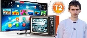 Цифровое эфирное телевидение формата Т2