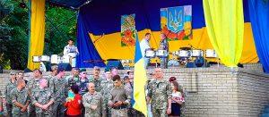 Патриотическим маршем и концертом изюмчане отметили День Независимости Украины