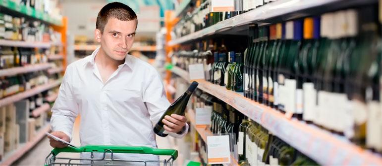 В Украине подорожал алкоголь и заменят бренд «коньяк»