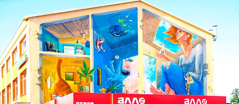 Новый арт-объект в центре Изюма