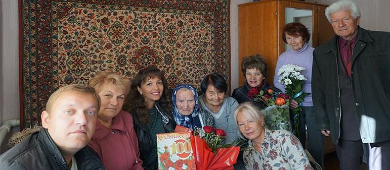 Изюмчанка Екатерина Егоровна Костюкова отметила 100-летний юбилей
