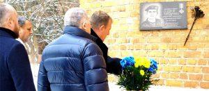 В День Достоинства и Свободы Изюм почтил память Героев Небесной сотни и погибших воинов АТО