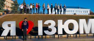 Украина в сердце каждого - видеоклип 7Б класса школы №4 города Изюма