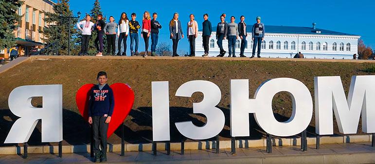 Украина в сердце каждого — видеоклип 7Б класса школы №4 города Изюма