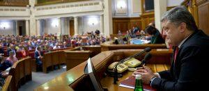 Рада ввела военное положение с 28 ноября до 27 декабря, в том числе в Харьковской области