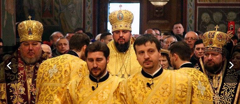 С 15 декабря 2018 года в Украине единая православная церковь