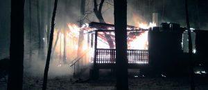 Пожар на базе отдыха «Чайка»