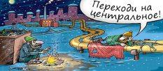 Руководству Изюма нужно учится решать коммунальные проблемы у Купянска