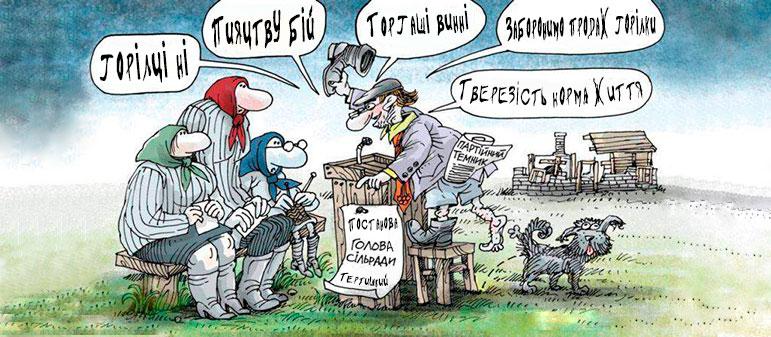 Отголоски совка в Боровой или нарушение прав потребителей?