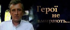 На передовых позициях Востока Украины погиб изюмчанин
