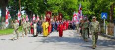День города Хони (ხონი) - побратима Изюма