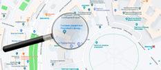 Изюмское объединенное управление Пенсионного фонда Украины Харьковской области сообщает