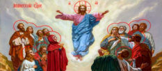 Сегодня православные отмечают Вознесение Иисуса Христа