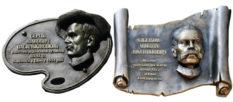 В Изюме установили доски известным землякам