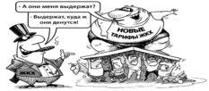 Коммунальный беспредел в Изюме