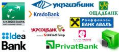 Правительство расширило перечень банков для получения монетизированной субсидии