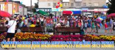 Празднование Дня независимости Украины 2019 в Изюме [видео]