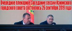 Новое название - «Центральная городская больница Песчанской Богоматери» [видео]