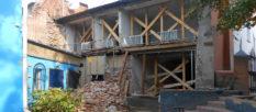 В Изюме капитально отремонтируют здание Изюмского управления соцзащиты