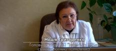 Качественные и доступные стоматологические услуги - для жителей изюмской общины [видео]