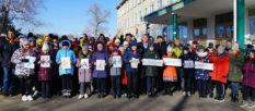 Украина - территория достоинства и свободы