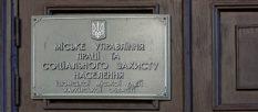 Обеспечение ветеранов войны и лиц с инвалидностью санаторно-курортным лечением и отдых участников антитеррористической операции в санаториях Харьковской области