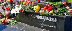 Изюмская община 14 декабря почтит подвиг ликвидаторов Чернобыльской АЭС
