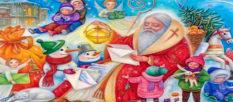 19 декабря День Святого Николая Чудотворца