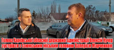Председатель ХОГА Алексей Кучер посетил Изюмщину