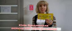 Изюмчанин - оцени своего врача [видео]