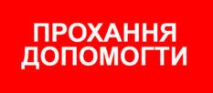 Валентина Владимировна Михайлова - помогите моему сыну