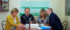 Вопросы изюмчан в прямом эфире с руководителями «Харьковгаза» [видео]