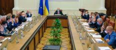 В Украине ввели режим чрезвычайной ситуации на 30 дней до 24 апреля 2020 года