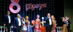 Песнями, танцами и хорошим настроением в Изюмской общине отметили 8 марта 2020 [видео]