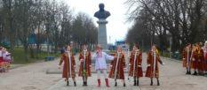 9 марта 2020 года в Изюме отметили день рождения Тараса Григорьевича Шевченко [видео]